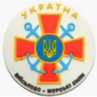Магнит Военно-морские силы Украины