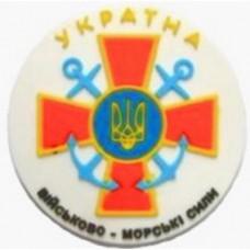 Купить Магнит Военно-морские силы Украины в интернет-магазине Каптерка в Киеве и Украине