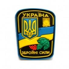 Магнит Збройні Сили України