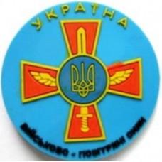 Магнит Военно-воздушные силы Украины