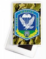 Магнитик 95 бригада шеврон бригады