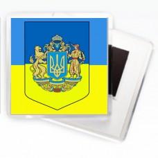 Купить Магнит герб України в интернет-магазине Каптерка в Киеве и Украине