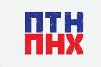 Прапор ПТН ПНХ