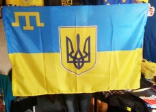 Флаг Украина - крымскотатарский
