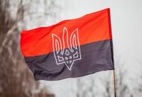 Червоно чорний прапор з тризубом