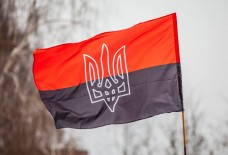Красно-черный флаг