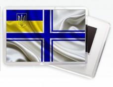 Купить Магнитик Флаг ВМС Украины в интернет-магазине Каптерка в Киеве и Украине