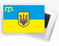 Магнитик Украина - крымскотатарский