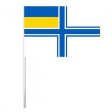 Флажок ВМС Украины
