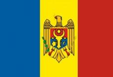 Флаг Молдовы (Молдавии)