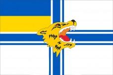 Флаг 1 ОБМП Морской пехоты (ВМС, голова волка)
