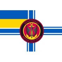 Прапор Морська пiхота