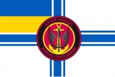 Купить Прапор Морська пiхота  в интернет-магазине Каптерка в Киеве и Украине