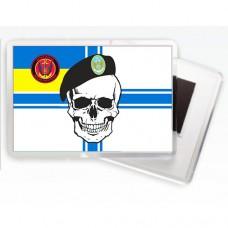 Морская пехота Украины магнитик флаг с черепом