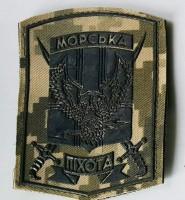 Морська Піхота шеврон пиксель