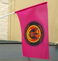 Автомобильный флажок Морська пiхота України Вірний завжди!*