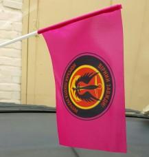 Автомобильный флажок Морська пiхота України Вірний завжди! (малиновий)