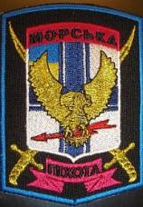 Шеврон Морська піхота