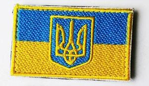 шеврон флаг Украина купить вышивка 595f720b7f6ea