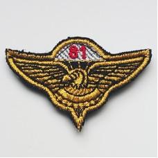 Нашивка орел 81я бригада ВДВ Спеціальна ціна на шеврони