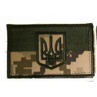 Флаг Украина нашивка на ткани пиксель