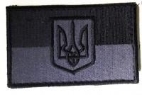 Нашивка флажок Украины полевая (серая)