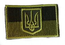 Нашивка флаг Украина с гербом полевая (олива)