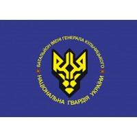 Флаг Батальйон імені генерала Кульчицького (синій)
