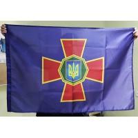 Прапор НГУ - Національна гвардія України