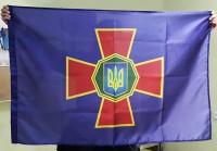 Флаг НГУ - Національна гвардія України