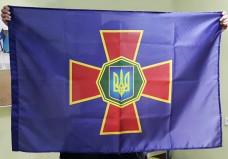 Купить Флаг НГУ - Національна гвардія України в интернет-магазине Каптерка в Киеве и Украине