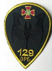 129 ОРБ шеврон полевой