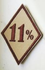 11% шеврон цвет койот