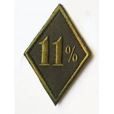 11% шеврон цвет олива