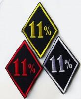 Нашивка 11% чорна