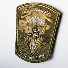 Шеврон 79 бригада ВДВ Николаев
