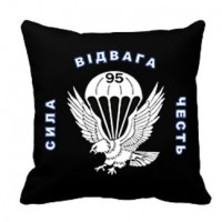 Декоративна подушка 95 Бригада (старий знак чорна)