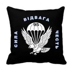 Купить Декоративна подушка 95 Бригада (старий знак чорна) в интернет-магазине Каптерка в Киеве и Украине