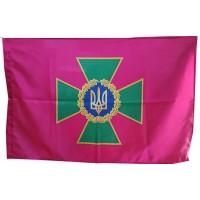 Прапор Державна Прикордонна Служба України