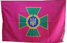 Прикордонна Служба України флаг
