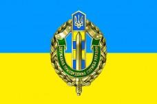 Прапор Державна Прикордонна Служба України (жовто-блакитний варіант)