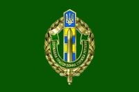 Прапор ДПСУ (зелений з знаком)