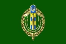 Купить Державна Прикордонна Служба України пограничный флаг со знаком (90х60см) в интернет-магазине Каптерка в Киеве и Украине