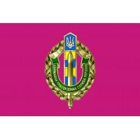 Прикордонна Служба України флаг со знаком