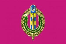 Купить Прикордонна Служба України флаг со знаком  в интернет-магазине Каптерка в Киеве и Украине