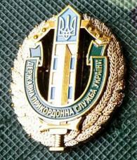 Прикордонна служба України кокарда (пластик)