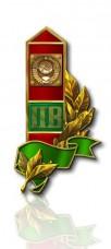Купить Пограничный значок фрачник в интернет-магазине Каптерка в Киеве и Украине