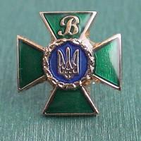 Пограничный значок фрачник крест