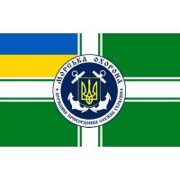 Прапор Морська Охорона Прикордонної Служби