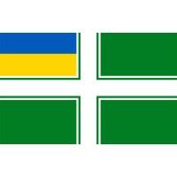 Прапор Морська Охорона Державна Прикордонна Служба